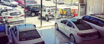 کم کردن قیمت بعضی خودروهای وارداتی با عرضه محصولات انبارشده