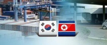 ۱۰۰ روز از اعلامیه صلح پانمونجوم گذشته، ولی هیچ نتیجهای حاصل نشده / کره شمالی